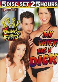 25hr My Chick Has A Dick {5disc}